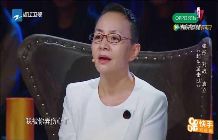 """《演员的诞生》节目组称没黑幕,袁立是真的""""输不起""""吗?"""