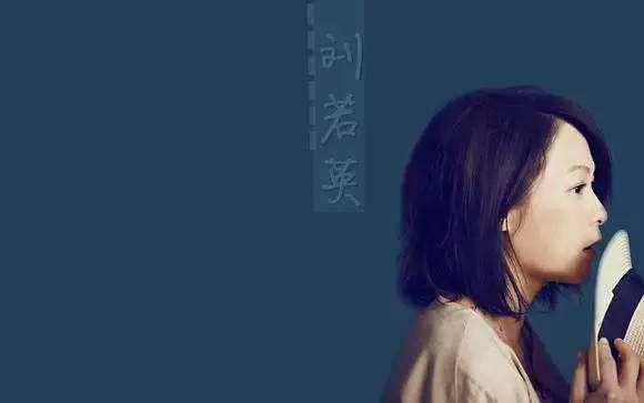 刘若英成票房最高女导演,《后来的我们》是在硬文艺吗?