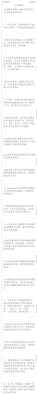 为什么大家都会莫名地不喜欢蔡徐坤?