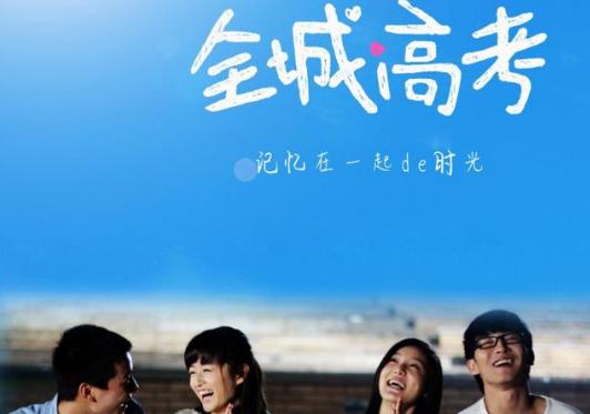 国产电视剧有哪些能引起共鸣的青春题材作品?