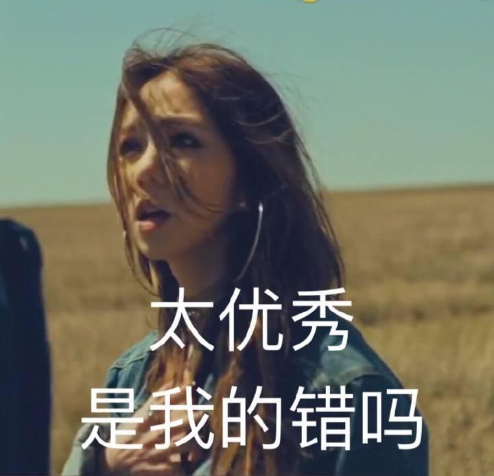 你倾慕华语乐坛中的哪个女歌手?