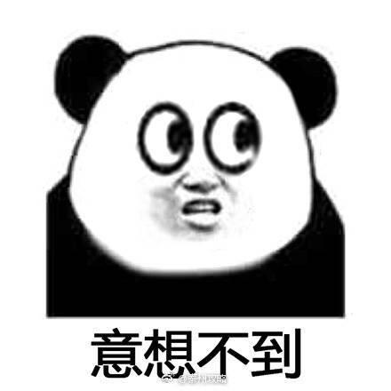 如何评价杨幂在《谈判官》里的演技?