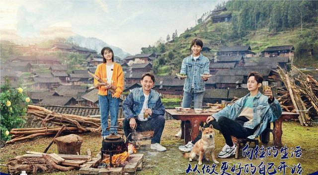 如何看待芒果台《向往的生活》《中餐厅》接连两档节目都面临缺人的现象?
