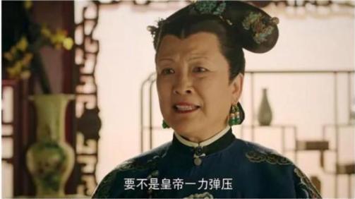 《延禧攻略》中的袁春旺是不是雍正的儿子?