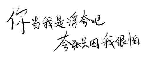 有什么冷门但是好听的粤语歌推荐吗?