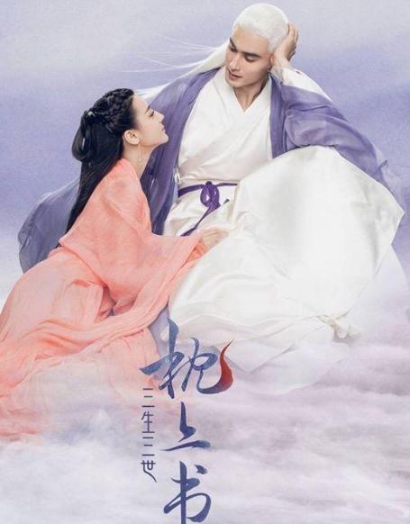 东华帝君和凤九的感情线里,你最喜欢哪个情节?