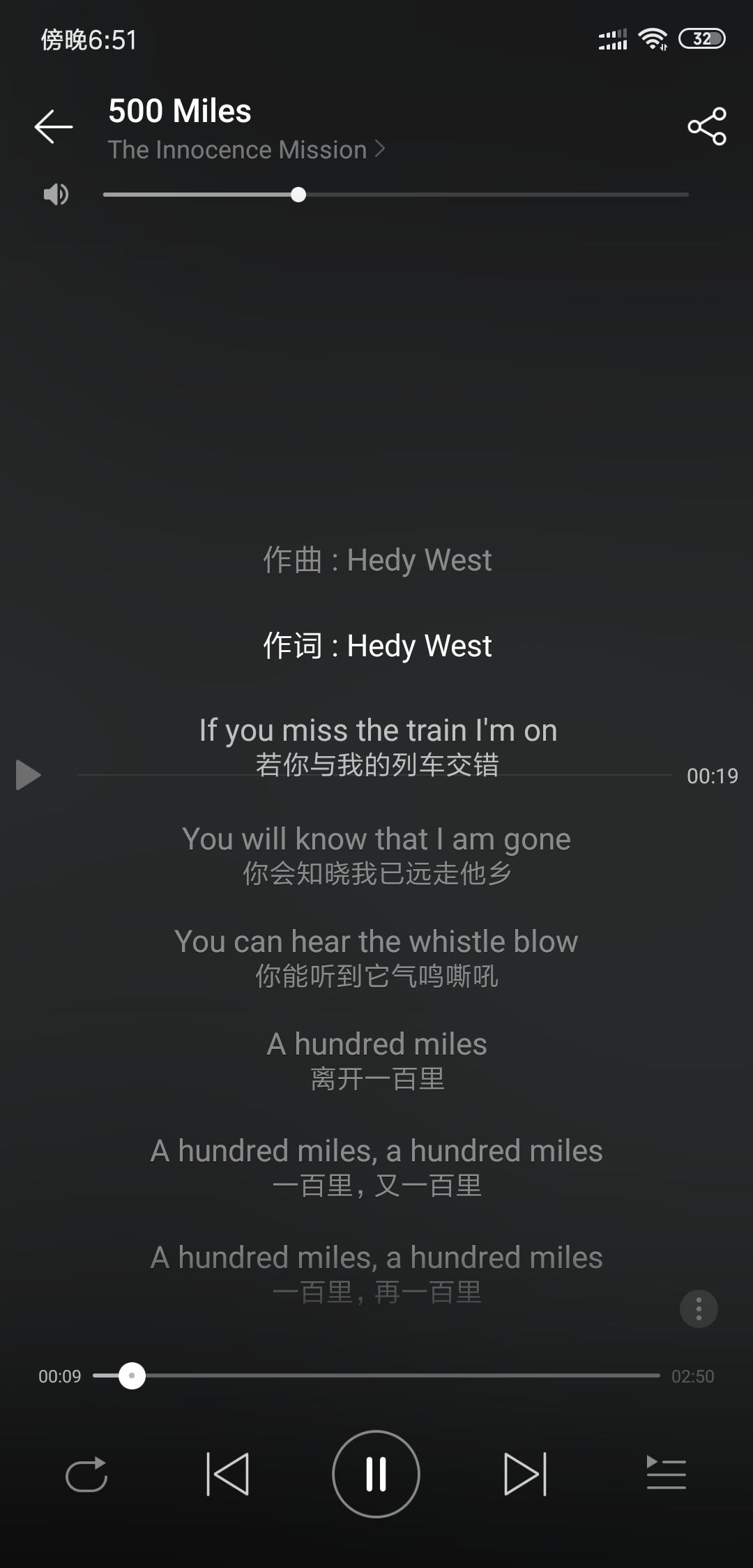 有什么比较好听的英文歌曲可以推荐吗?