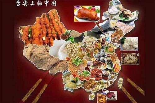 """中国人是如何""""吃""""出文化的?"""