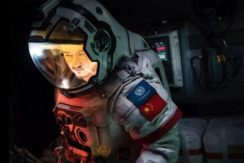 有没有和星际穿越类似的硬科幻电影?