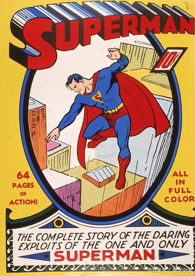 超人和蝙蝠侠真的打起来的话,到底谁会赢?