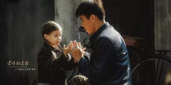 你都知道哪些描述父爱的感人电影或者电视剧?