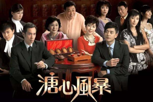 推荐几部TVB的经典家庭伦理剧?