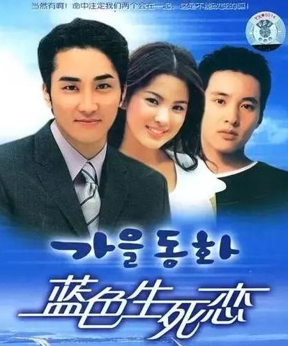 你看过的最虐的韩剧有哪些?