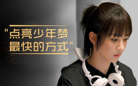 如何看待杨紫在《亲爱的,热爱的》中的演技?