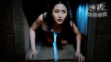 《密室逃脱之迷魂》:密室逃脱题材的电影都怎么样呢?