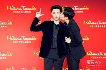 张艺兴与EXO其他中国成员关系如何?