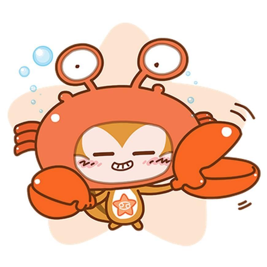 如何获得巨蟹座的欢心?