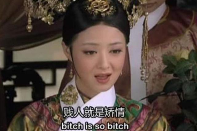 黄晓明错过过哪些经典角色?