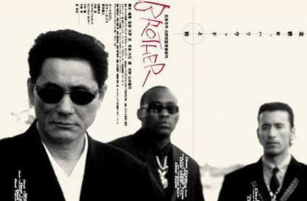 """有哪些""""毁三观""""但是评分很高的日本影片?"""