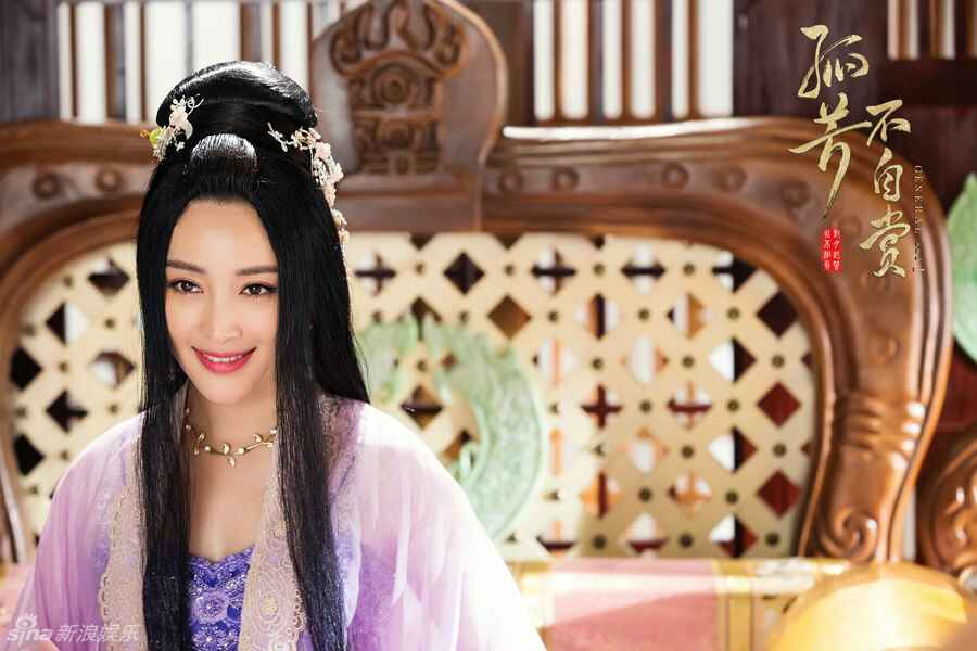 认为谁才是古装剧最有个性的公主?
