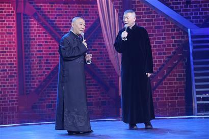 几年前北京电视台封杀郭德纲的过程是怎样的?